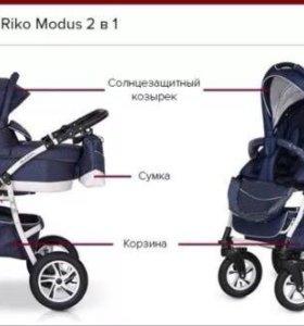 Коляска Riko Modus 2в1