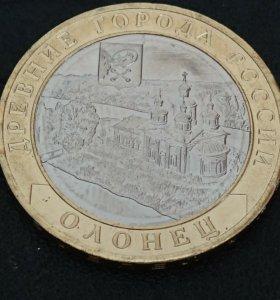 10 рублей Юбилейные Монеты России
