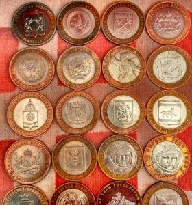 Юблейные 10 рублей