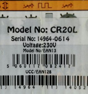 OrangeCR20L 20W