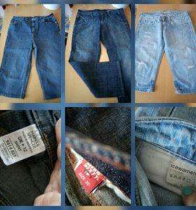джинсы,бриджи ,брюки