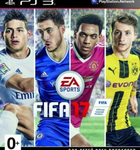 FIFA17 Fifa 17 ps3 playstation 3