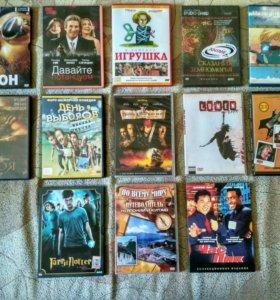 Диски DVD - фильмы