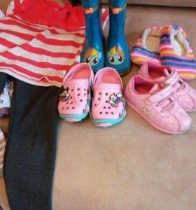 Детские вещи для девочки.