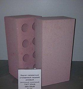 Кирпич силикатный розовый