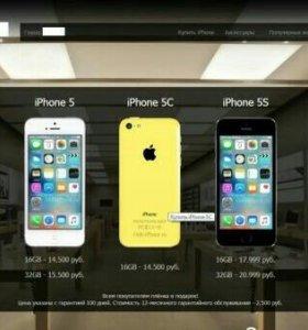 Стабильный интернет магазин продукции Apple