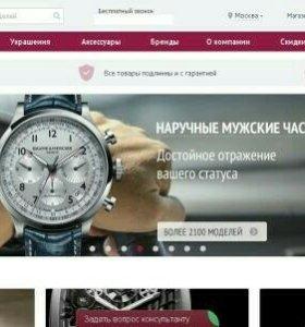 Интернет-магазин часов для мужчин и женщин