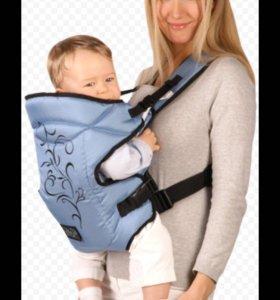 Кенгуру- переноска для ребёнка.