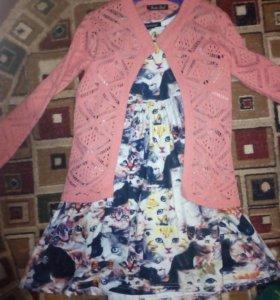 2- ка .Платье и балеро