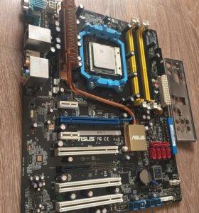 Материнская плата и процессор Халява gtx 460