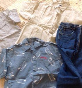 Рубашки, джинсы