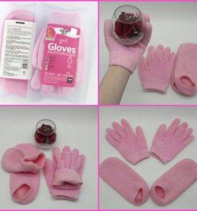 Перчатки и носочки гелевые