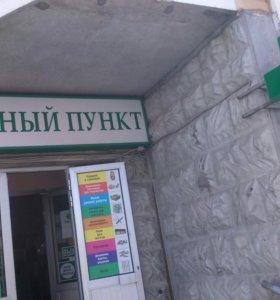 Вывеска (световой короб) Аптечный пункт и крест