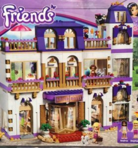 Lego Friends Гранд отель б/у