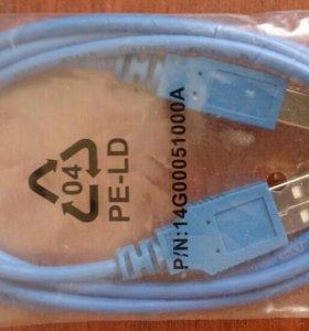 Кабель USB 04 PE-LD новый