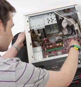 Ремонт компьютеров с гарантией
