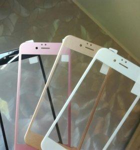 Защитное 3D стекло на iphone 6,6s,