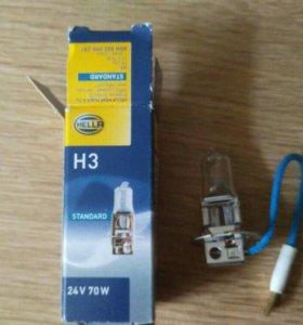 Лампы Hella, Bosch - 24v