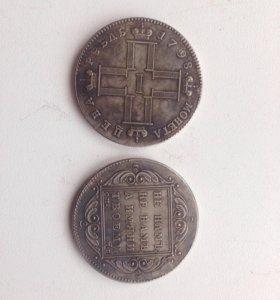 Рубль 1798г Павла 1