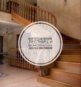 Лестницы Избербаш