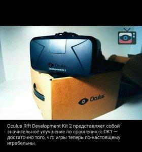 Шлем виртуальный реальностьи