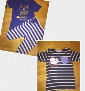 Костюм и футболка
