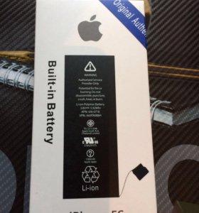 Батарея iPhone 5s