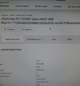 Asus t101 нетбук