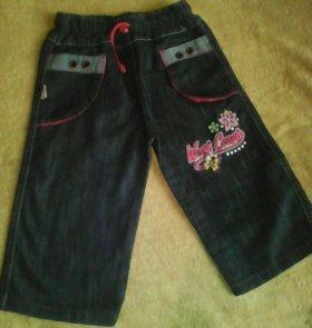Бриджи джинсовые