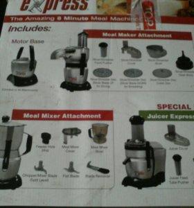 Кухонная машина Bullet Express