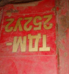 Сварочный аппарат ТДМ 252У2 380