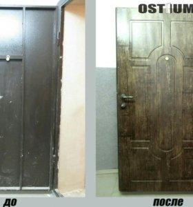 Замена внутренней обшивки двери