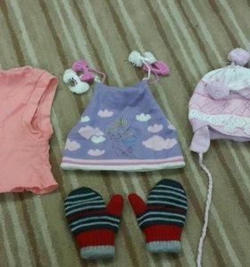 Шапки, подшлемник, варежки для девочки на 1-2 года