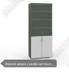 Шкаф для дома и офиса.