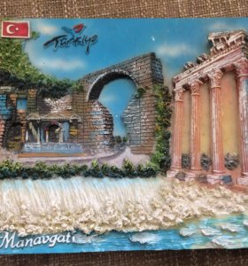 Сувенир из Турции