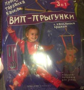 Детские прыгунки-тарзанка-качели