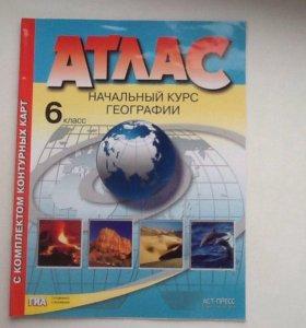 Атлас.География 6 класс