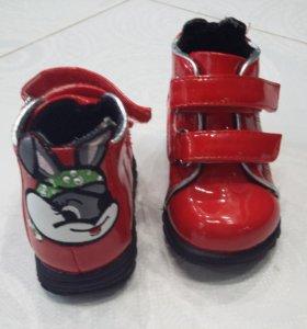 Ботинки ortek