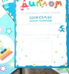 Книжки развивающие!От 1-2лет