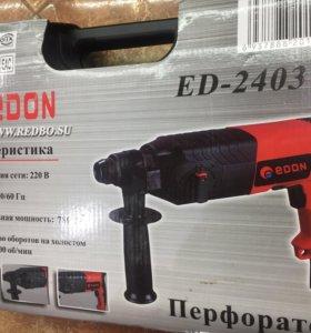 перфоратор edon ed 2403