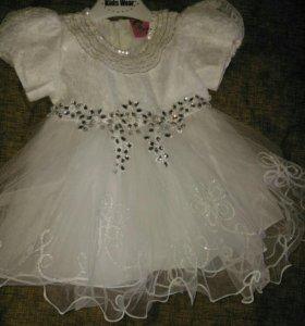 Платье пышное, для маленькой принцессы.