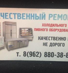 Холодильники, Сплит системы