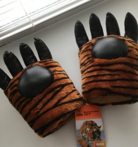 Лапы тигров