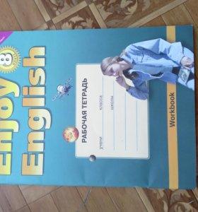 Рабочая тетрадь по английскому языку за 8 класс