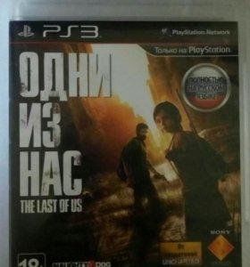 Одни из нас(the Last of Us)