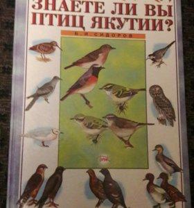 Книги. Распродажа хорошей библиотеки