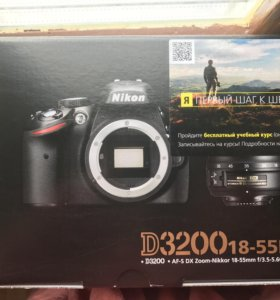 Фотоаппарат Nikon d3200 18-55II kit