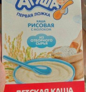 Каша рисовая с молоком Агуша