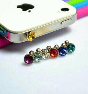 Заглушка для телефона/планшета (3,5 мм)
