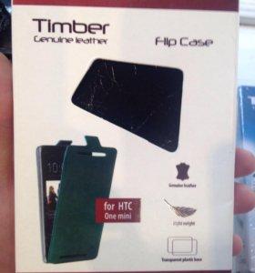 Htc one mini чехол flip case